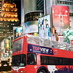 Double Decker Bus Tours in New York NY