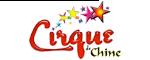 Cirque de Chine Logo