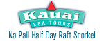 Kauai Sea Tours - Na Pali Half Day Raft Snorkel Adventure Logo