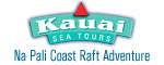 Kauai Sea Tours - Na Pali Coast Beach Landing Day Raft Adventure Logo