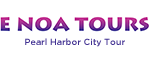 Pearl Harbor City Tour Logo