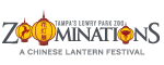 Zoominations™ at Tampa's Lowry Park Zoo  Logo