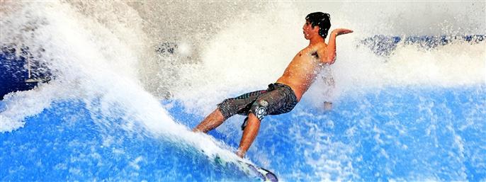 Fantasy Surf