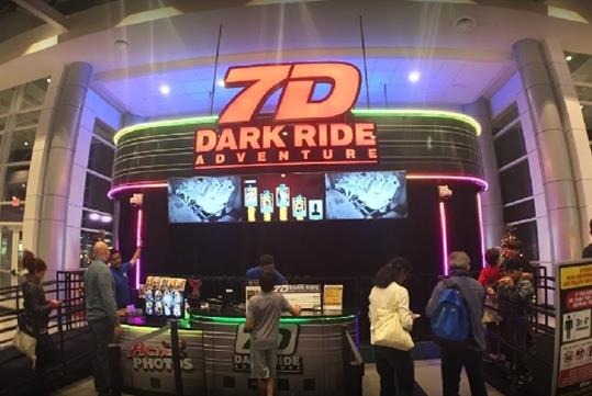 7D Dark Ride Adventure in Orlando, FL