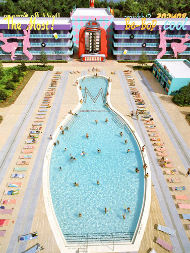 Disney\'s Pop Century Resort | Walt Disney World Resort