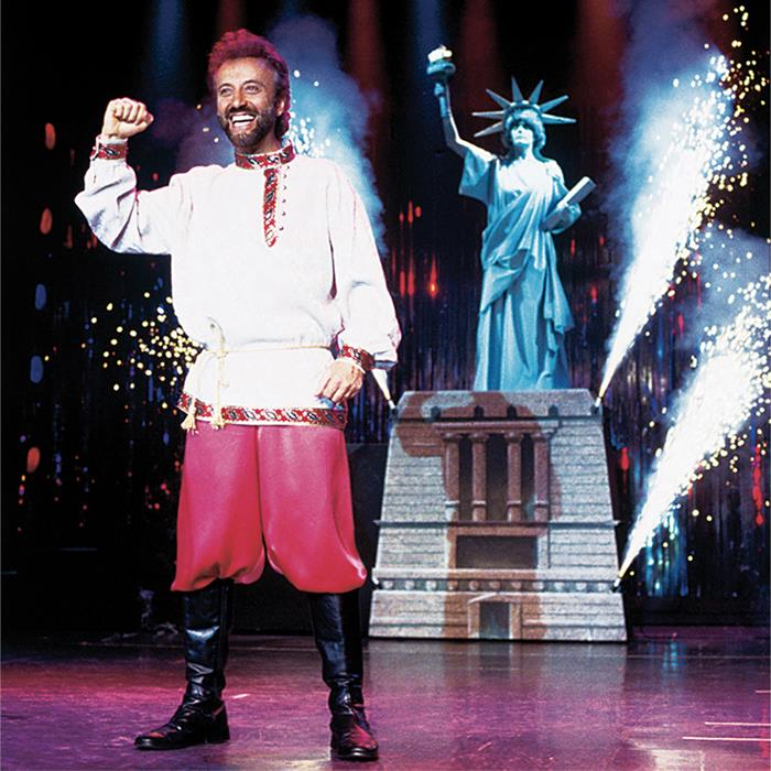 Yakov S Show Tickets Branson Mo Tripster